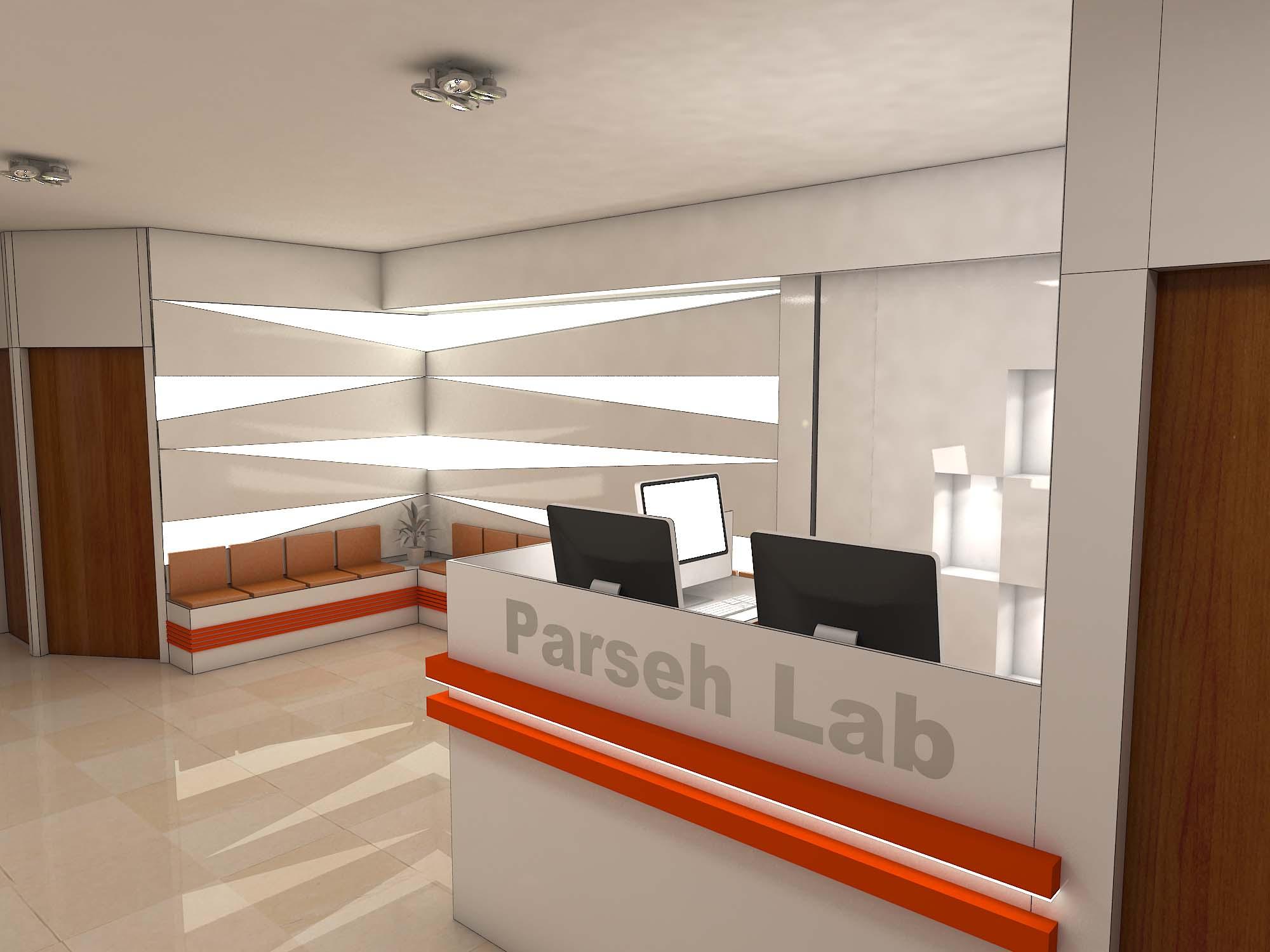طراحی آزمایشگاه پارسه۲